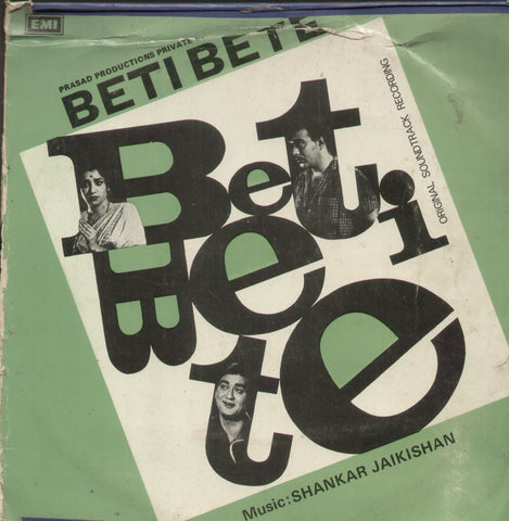 Beti Bete - Hindi Bollywood Vinyl LP