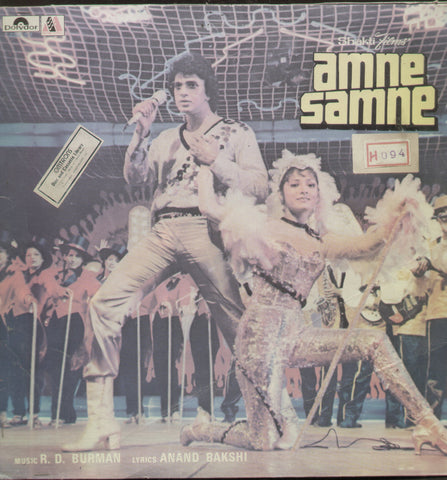 Amne Samne - Hindi Bollywood Vinyl LP