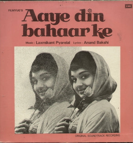 Aaye din bahaar ke - Hindi Bollywood Vinyl LP