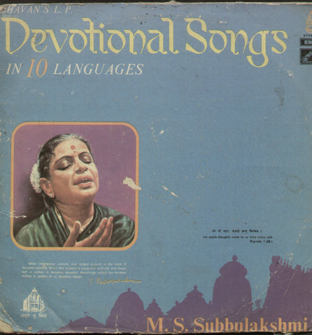 Devotional Songs In 10 Languages M.S. Subbulakshmi - Devotional Bollywood Vinyl LP