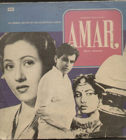 Amar - Hindi Bollywood Vinyl LP