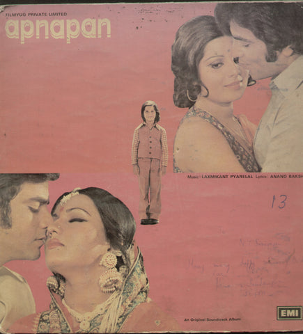 Apnapan - Hindi Bollywood Vinyl LP