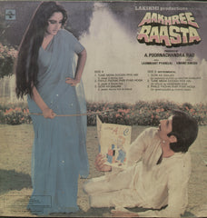 Aakhree Raasta - Hindi Bollywood Vinyl LP