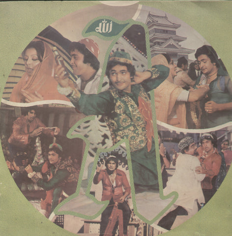 Amar. Akbar. Anthony - Hindi Bollywood Vinyl LP