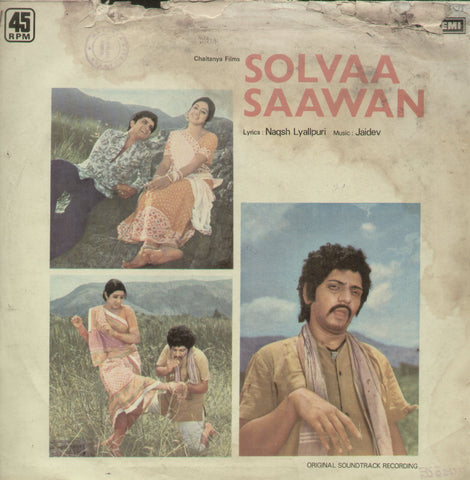 Solvaa Saawan - Hindi Bollywood Vinyl LP