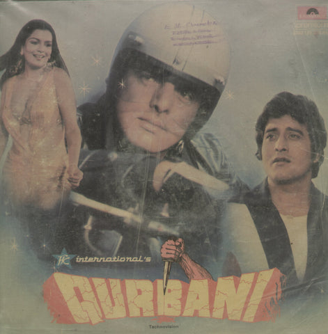Qurbani - Hindi Bollywood Vinyl LP