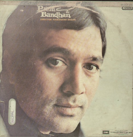 Prem Bandhan - Hindi Bollywood Vinyl LP