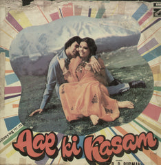 Aap Ki Kasam - Hindi Bollywood Vinyl LP