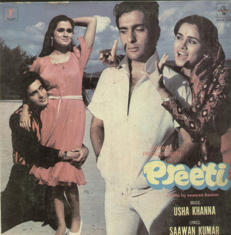 Preeti - Hindi Bollywood Vinyl LP