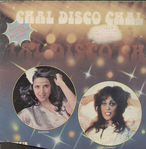 Chal Disco Chal - Hindi Bollywood Vinyl LP