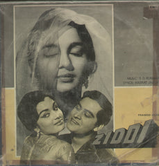 Ziddi - Hindi Bollywood Vinyl LP