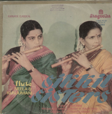 Flute Sikkil Sisters Neela and Kunjumani - Classical Bollywood Vinyl LP