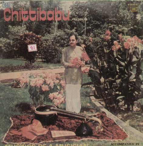 Chittibabu Musings of a Musician (Instrumental) - Instrumental Bollywood Vinyl LP