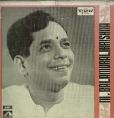 Carnatic Songs M. Balamuralikrishna - Classical Bollywood Vinyl LP