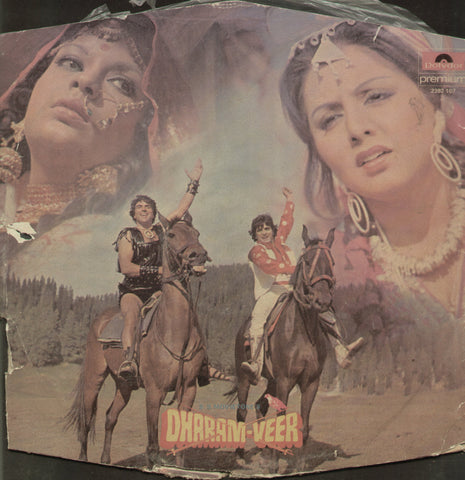 Dharam Veer - Hindi Bollywood Vinyl LP