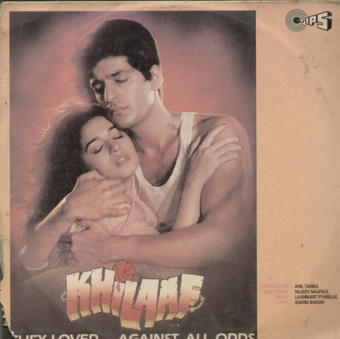 Khilaaf - Hindi Bollywood Vinyl LP