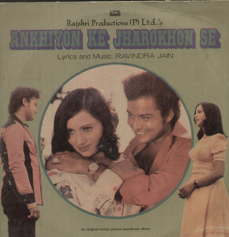 Ankhiyon Ke Jharokhon Se - Hindi Bollywood Vinyl LP