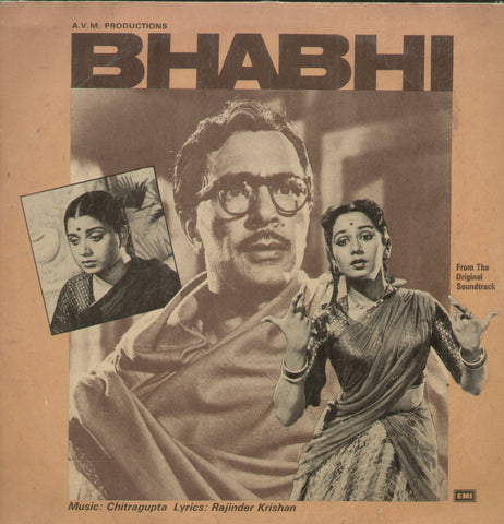 Bhabhi - Hindi Bollywood Vinyl LP