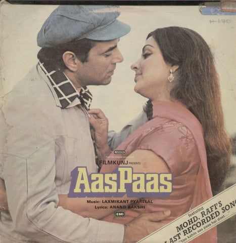 Aas Paas - Hindi Bollywood Vinyl LP