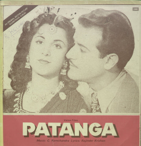 Patanga - Hindi Bollywood Vinyl LP