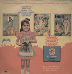 Amar Chitra Katha 3 Stories In English - Compilation Bollywood Vinyl LP