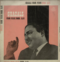 Ghazals From Films/ Mohd. Rafi - Ghazals Bollywood Vinyl LP
