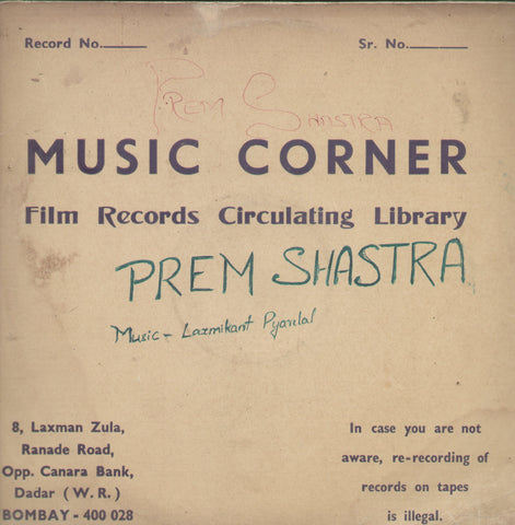 Prem Shastra - Hindi Bollywood Vinyl LP - No Sleeve