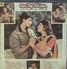 Jeena Teri Gali Mein - Hindi Bollywood Vinyl LP