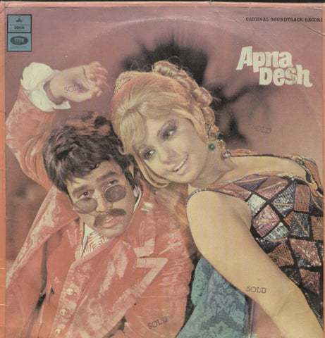 Apna Desh - Hindi Bollywood Vinyl LP