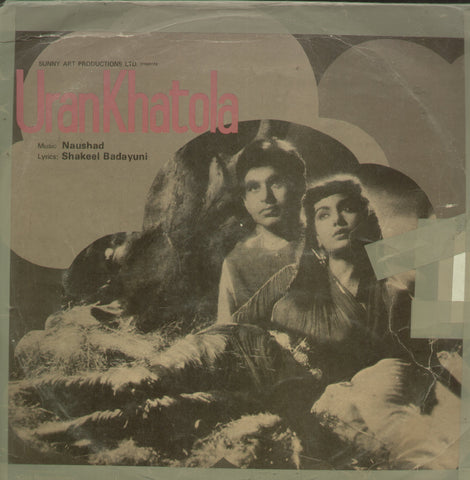 Uran Khatola - Hindi Bollywood Vinyl LP