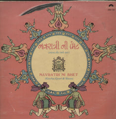 Navratri Ni Bhet (Garba Geet and Raas) - Gujrati Bollywood Vinyl LP