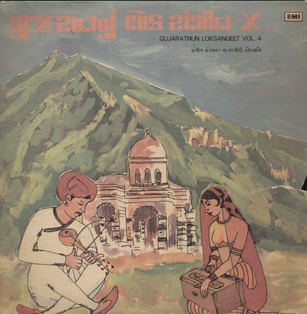 Gujaratnun Loksangeet Vol. 4 - Gujarati Bollywood Vinyl LP