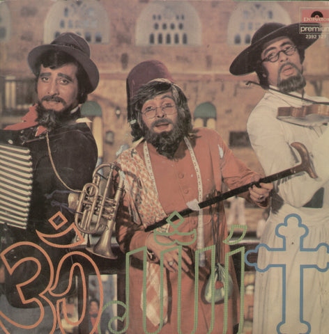 Amar Akbar Anthony - Hindi Bollywood Vinyl LP