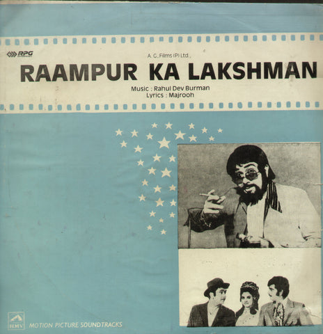 Raampur Ka Lakshman - Hindi Bollywood Vinyl LP