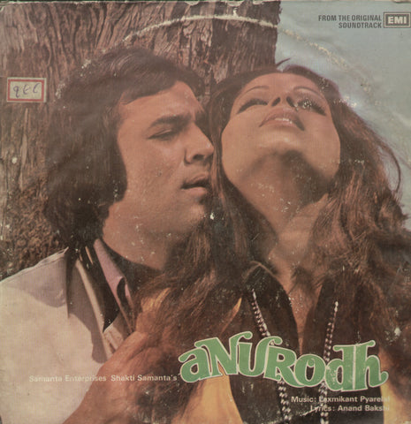 Anurodh - Hindi Bollywood Vinyl LP