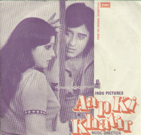 Aap Ki Khatir - Hindi Bollywood Vinyl EP