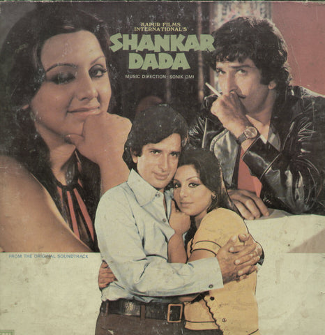 Shankar Dada - Hindi Bollywood Vinyl LP