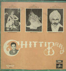 Chittibabu - Instrumental Bollywood Vinyl LP