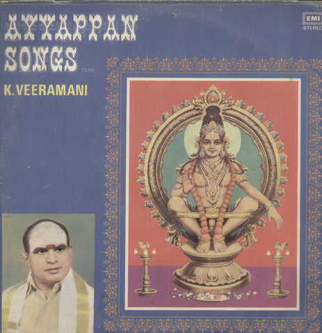 Ayyappan Songs - Tamil Bollywood Vinyl LP