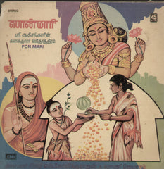 Pon Mari - Tamil Bollywood Vinyl LP