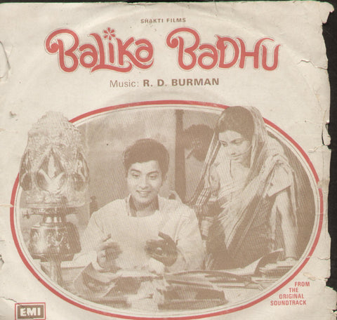 Balika Badhu - Hindi Bollywood Vinyl EP