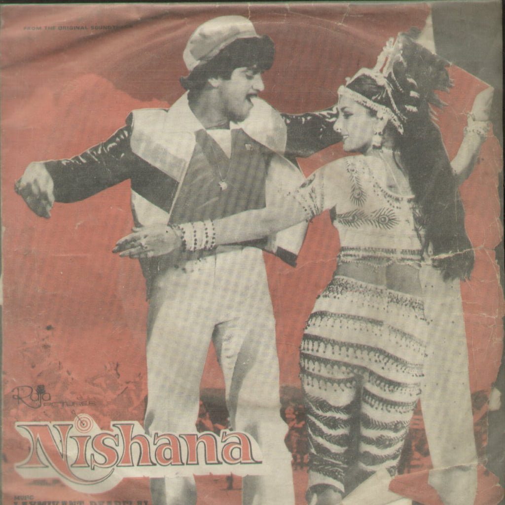 Nishana - Hindi Bollywood Vinyl EP