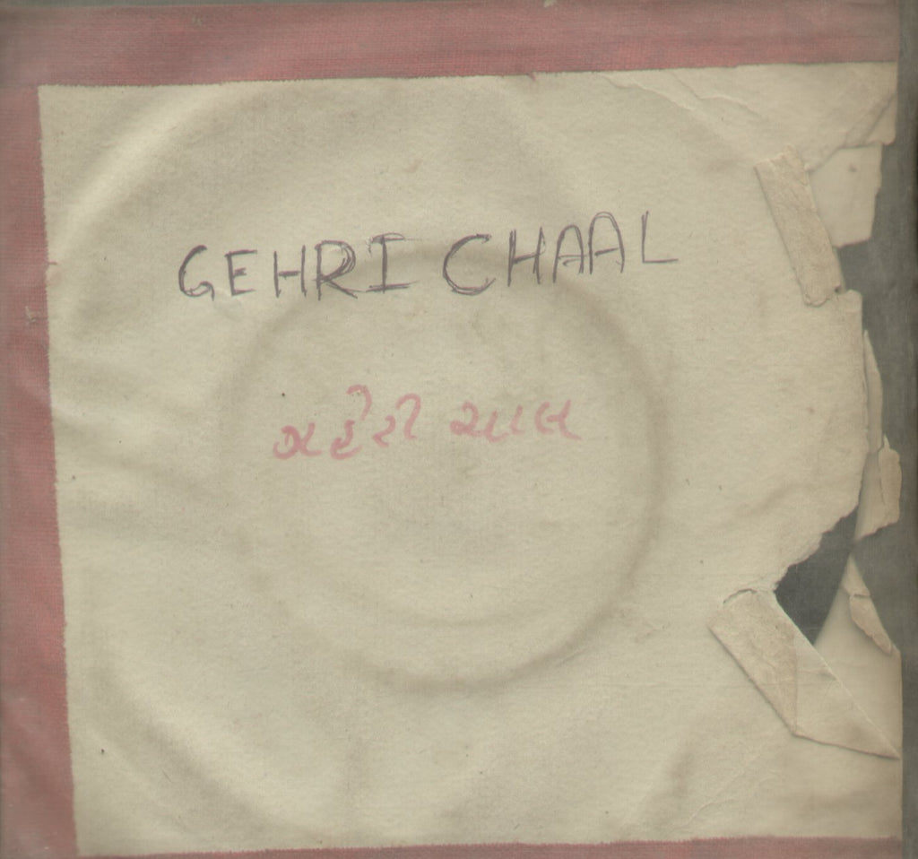 Gehri Chaal - Hindi Bollywood Vinyl EP