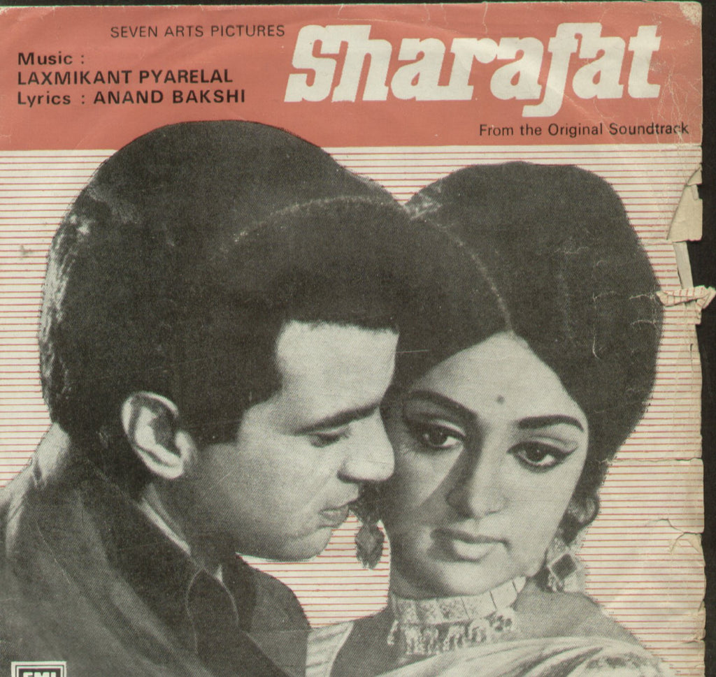 Sharafat - Hindi Bollywood Vinyl EP