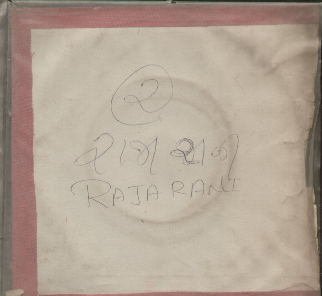 Raja Rani - Hindi Bollywood Vinyl EP
