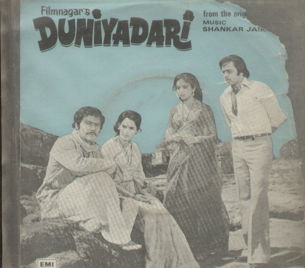 Duniyadari - Hindi Bollywood Vinyl EP