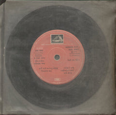 Hothal Padmini - Gujarati Bollywood Vinyl EP - No Sleeve