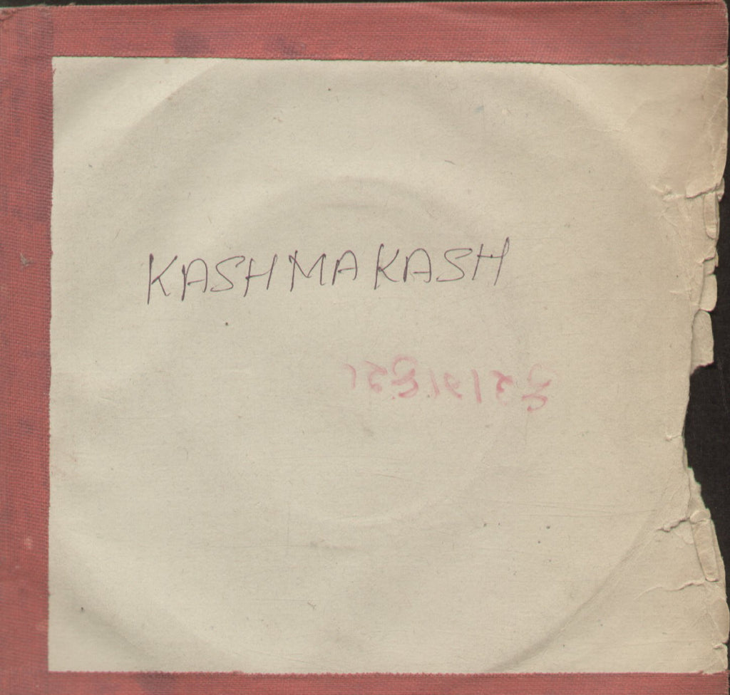 Kashmakash - Hindi Bollywood Vinyl EP
