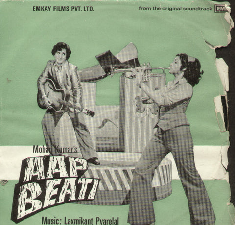 Aap Beati - Hindi Bollywood Vinyl EP
