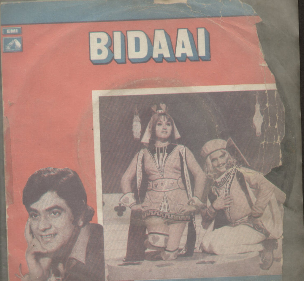 Bidaai - Hindi Bollywood Vinyl EP